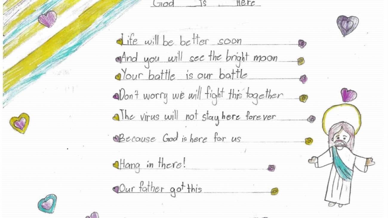 poem grade 1